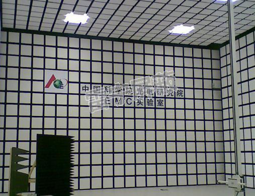 EMC暗室